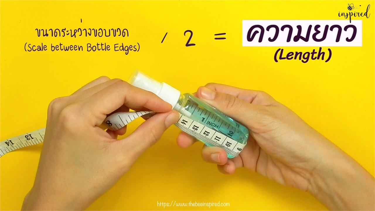Hand Sanitizer Holder_1