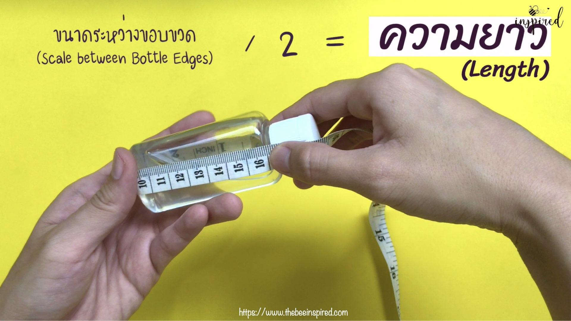 Hand Sanitizer Holder for Alcohol Gel Bottle-Website Pics.002-1