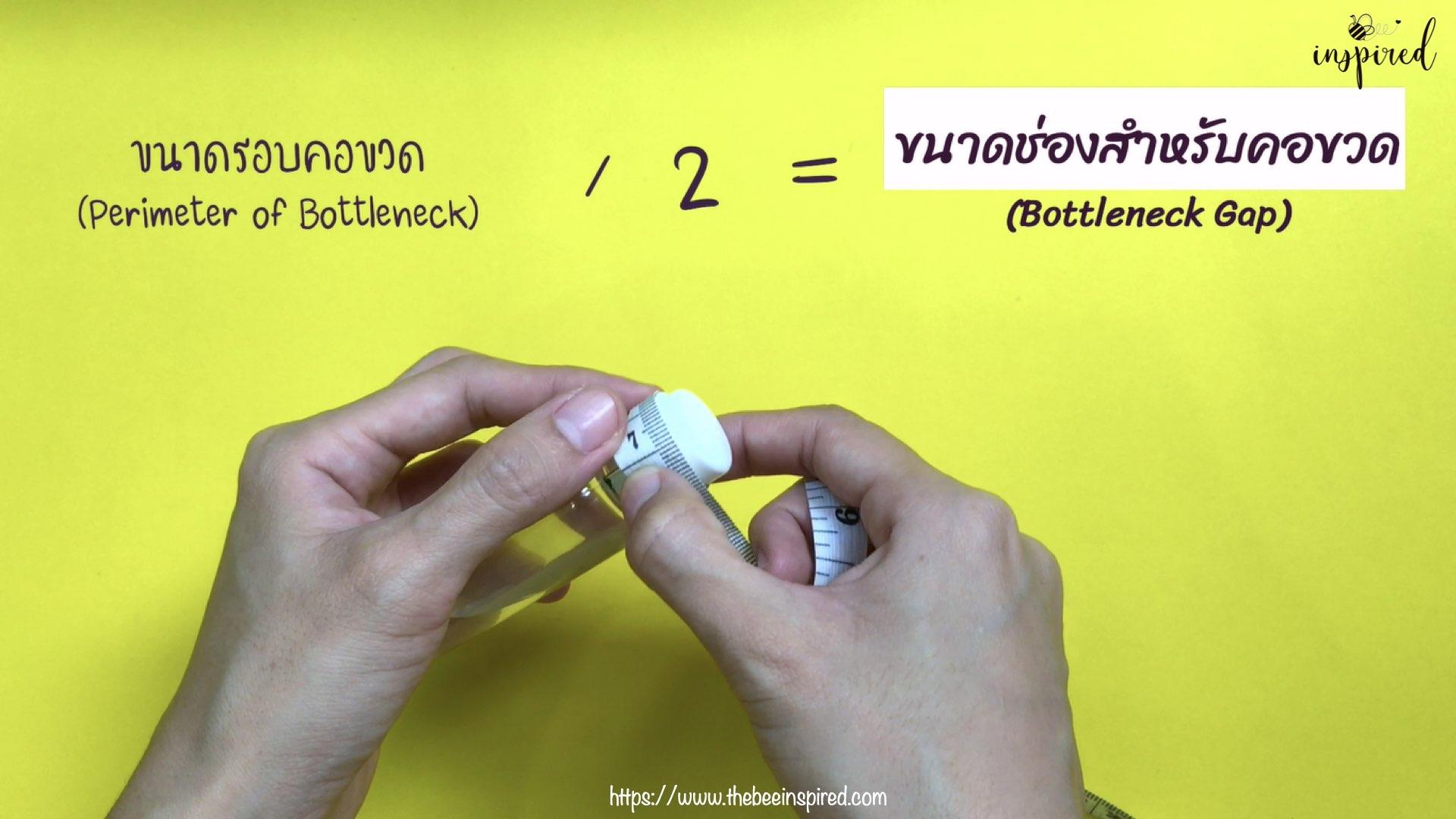 Hand Sanitizer Holder for Alcohol Gel Bottle-Website Pics.007