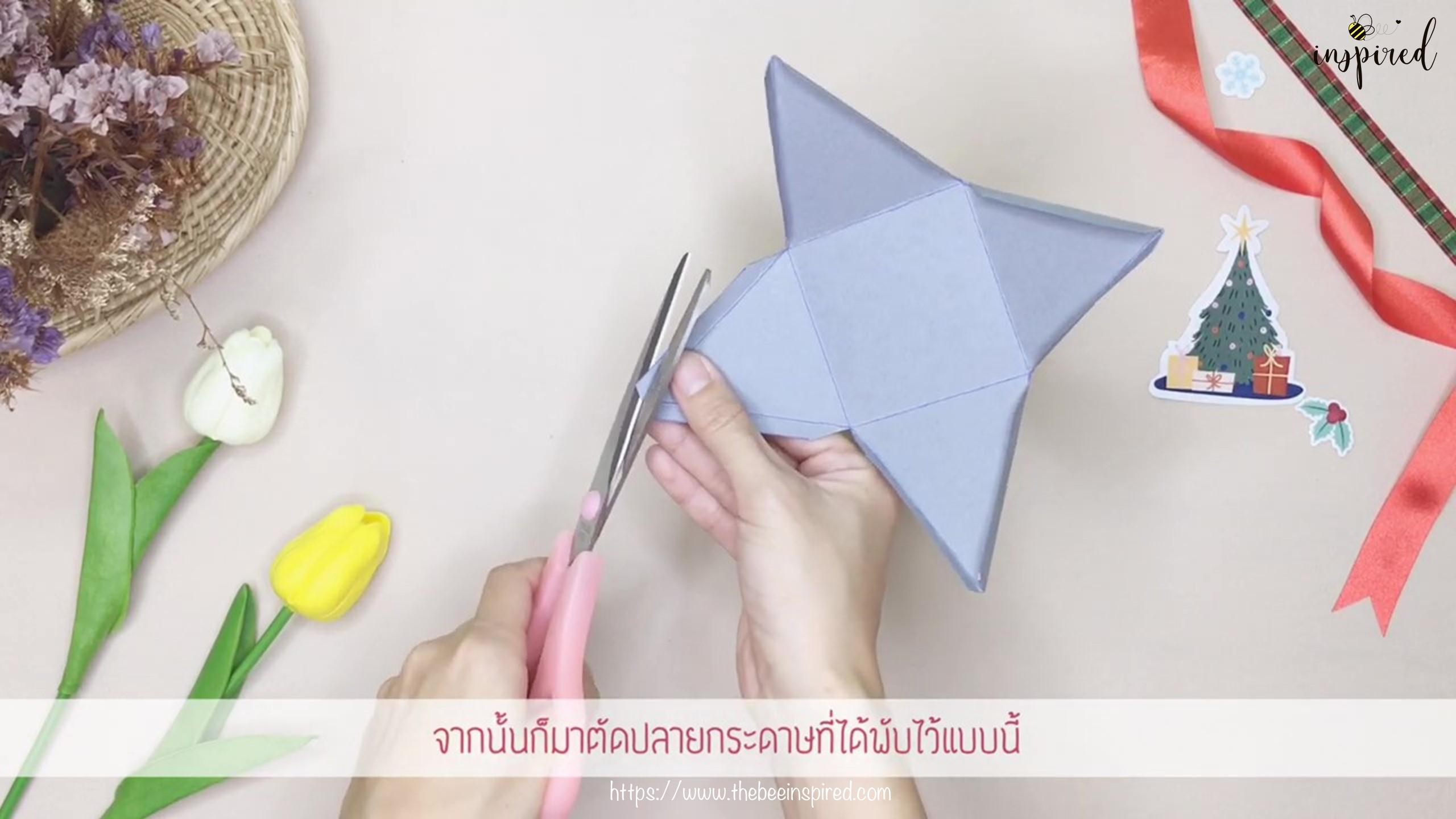 วิธีทำกล่องของขวัญวันวาเลนไทน์น่ารักๆ ทรงพีระมิดจากกระดาษแผ่นเดียว+ไม่ใช้กาว_ DIY pyramid gift box_8
