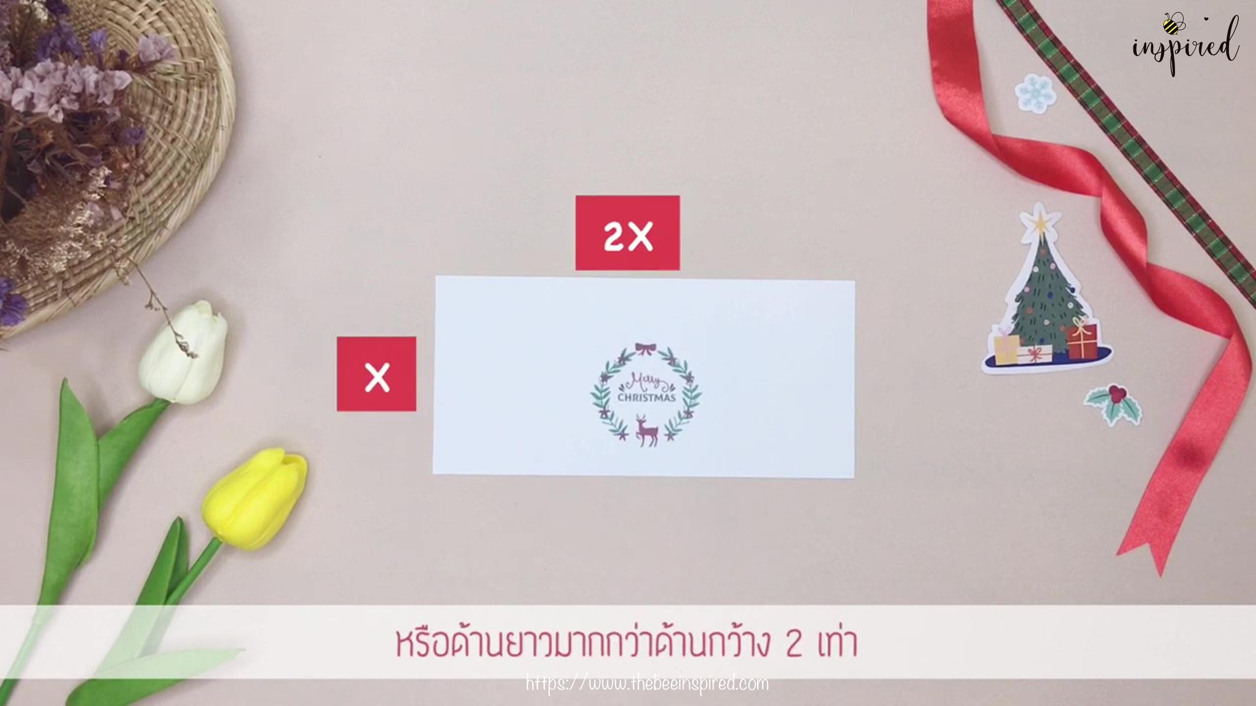 DIY วิธีทำถุงของขวัญวันวาเลนไทน์สามเหลี่ยม_ How to Wrap Gift in Triangle Shape for Valentine_1