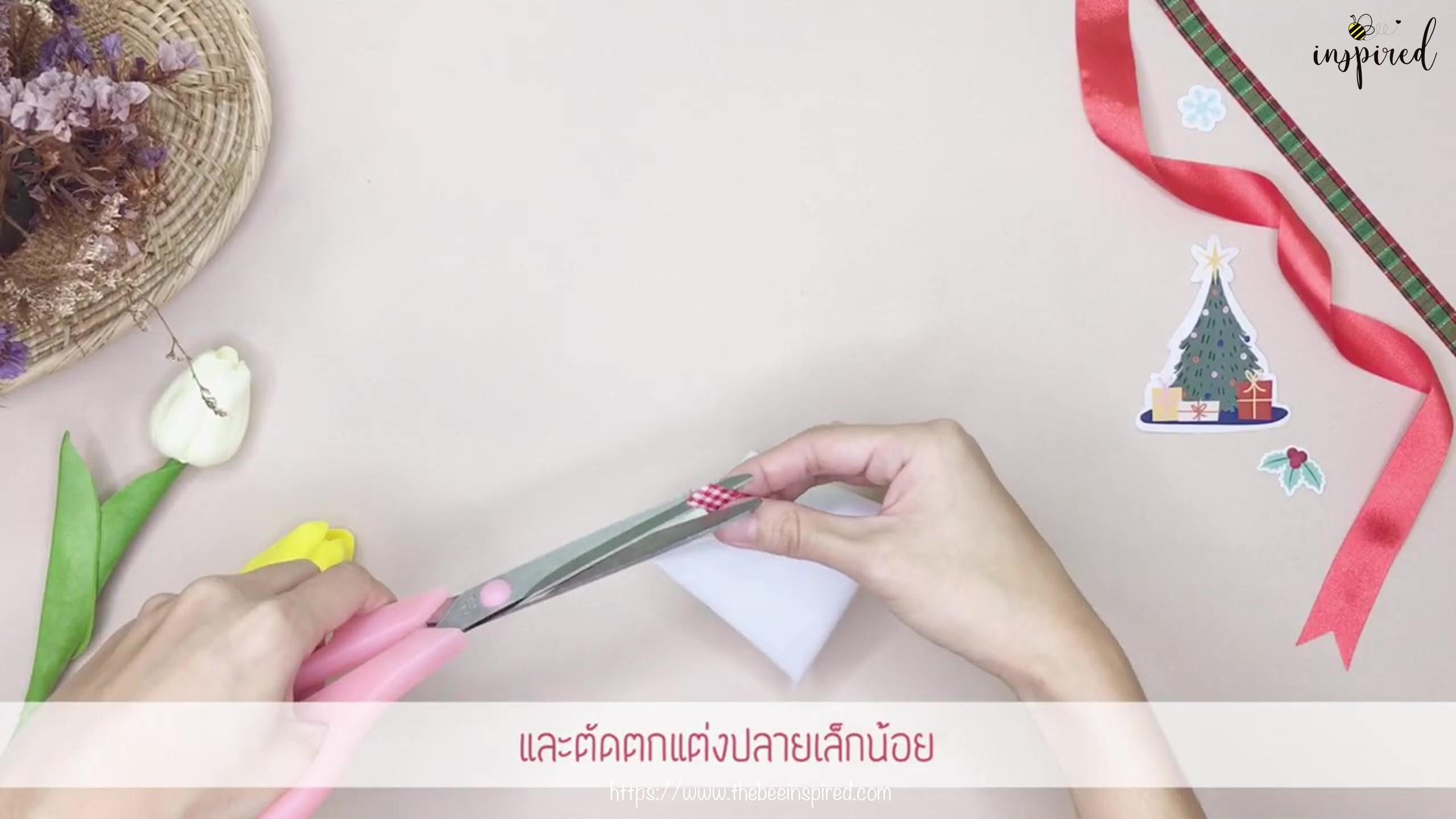 DIY วิธีทำถุงของขวัญวันวาเลนไทน์สามเหลี่ยม_ How to Wrap Gift in Triangle Shape for Valentine_13
