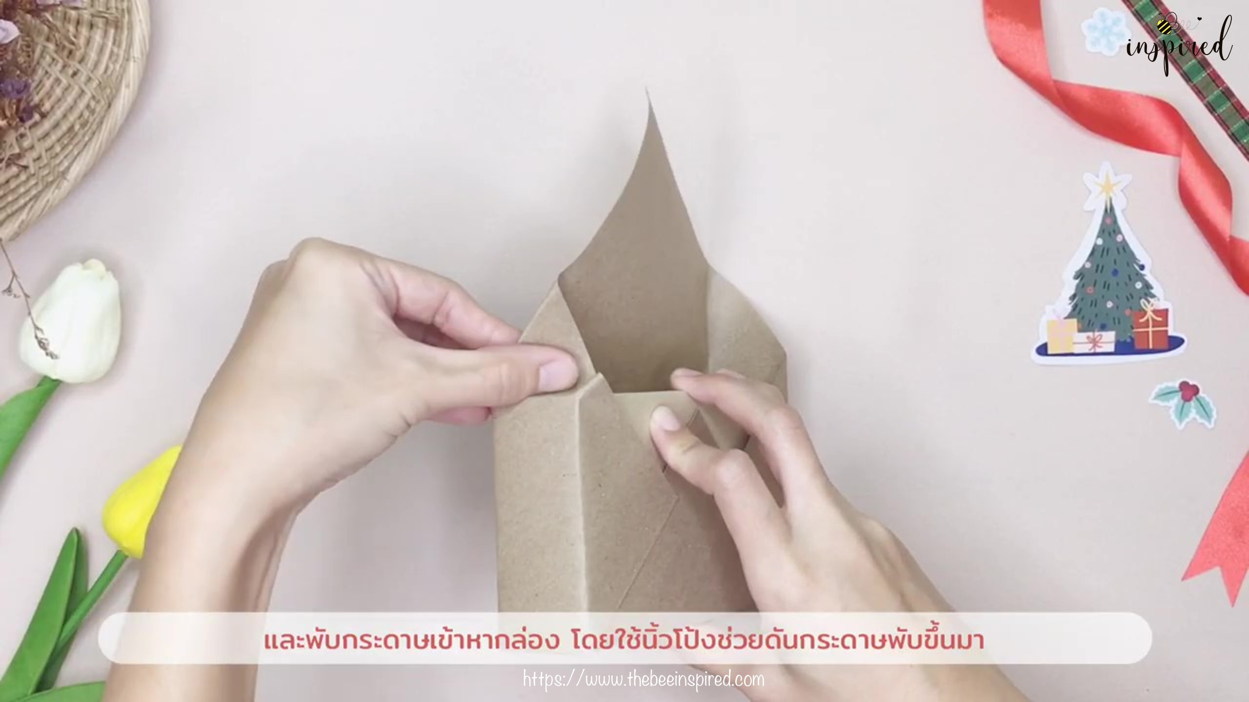 DIY วิธีห่อของขวัญวันวาเลนไทน์ วันปีใหม่ วันคริสมาส & วันเกิด แบบประหยัดกระดาษ_ Gift Wrapping Hack_12