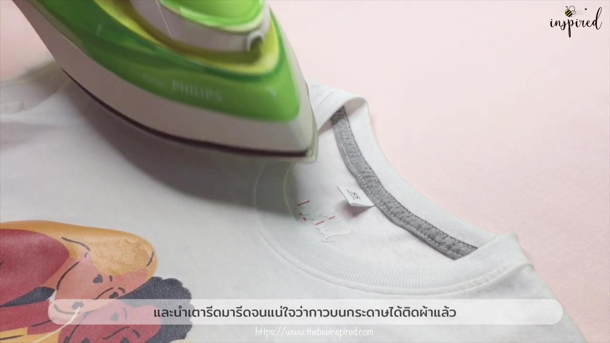 DIY 5 วิธีทำป้ายโลโก้แบรนด์ตัวเองที่บ้านแบบง่ายๆ I How to Make Your Own Fabric Labels at Home_5