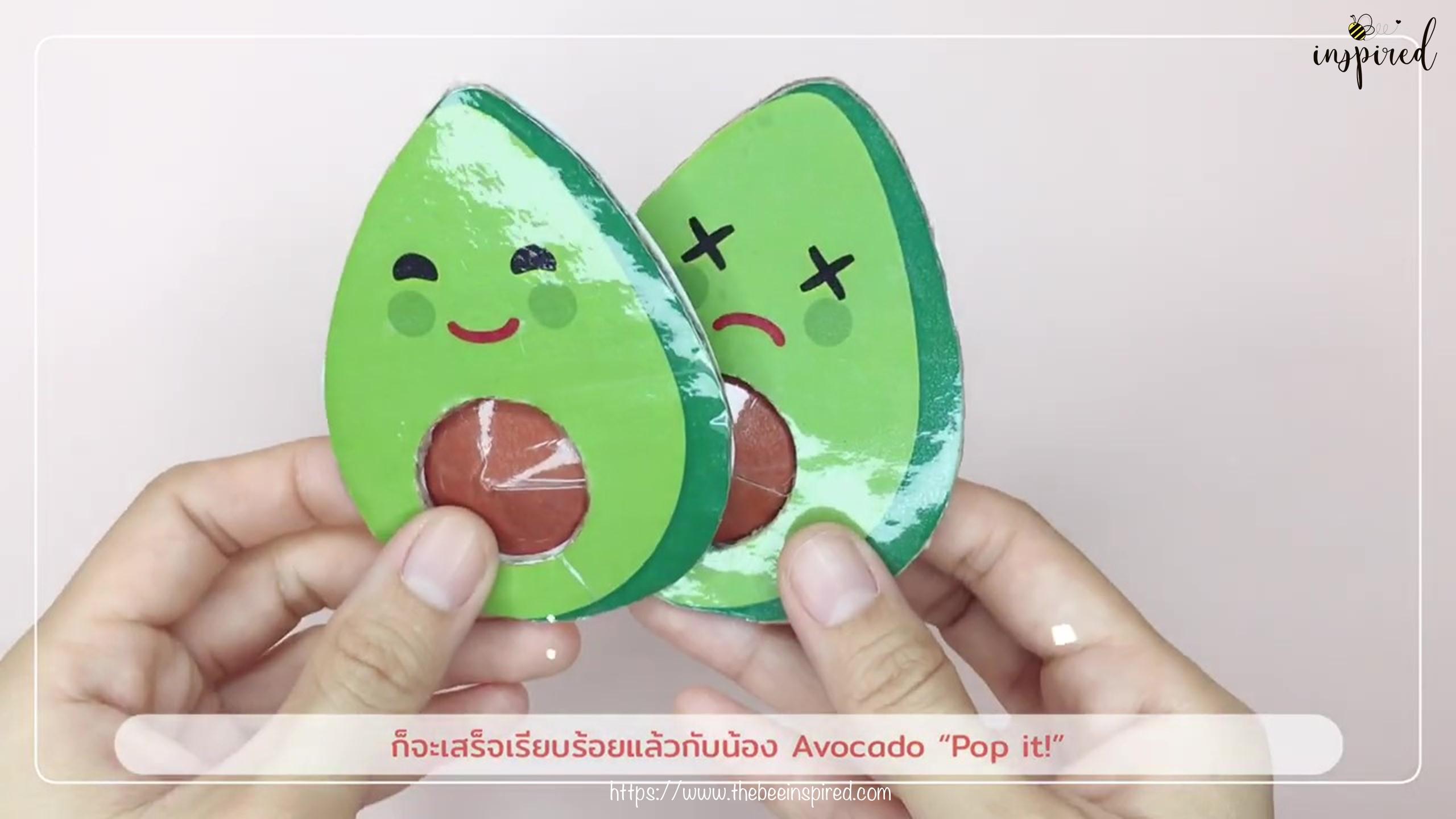 DIY Avocado Pop It Fidgets_18