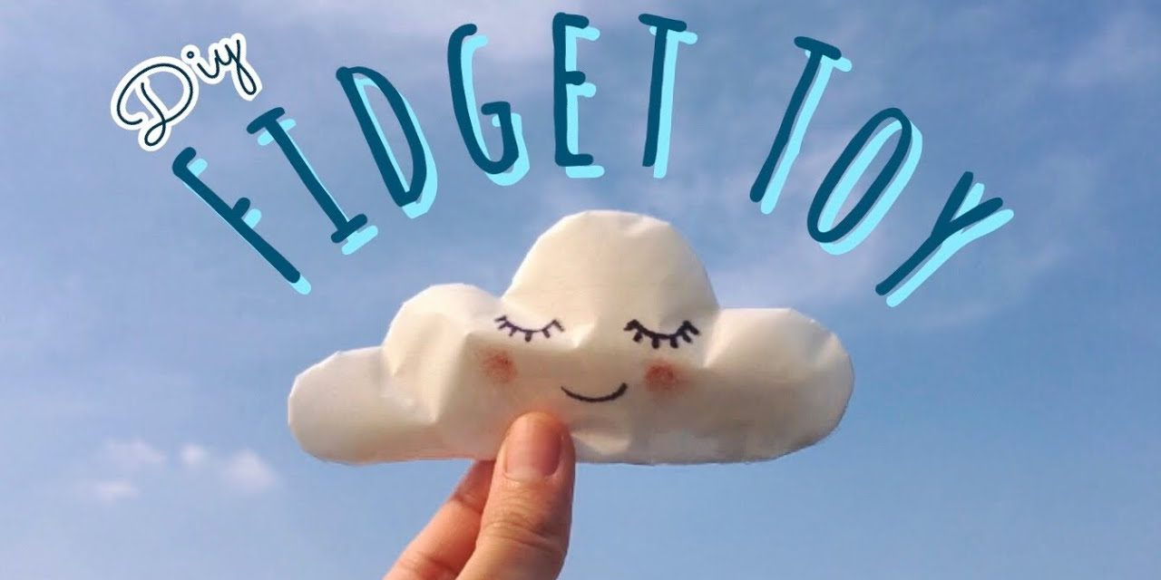 DIY Fidget Toy from Tissue Paper : วิธีทำของเล่นคลายเครียดง่ายๆ จากกระดาษทิชชู่
