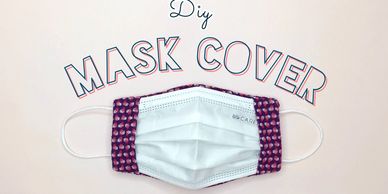 DIY Surgical Mask Cover: วิธีทำที่รองหน้ากาก/ครอบแมสแบบง่ายๆ สำหรับคนแพ้หน้ากากอนามัย