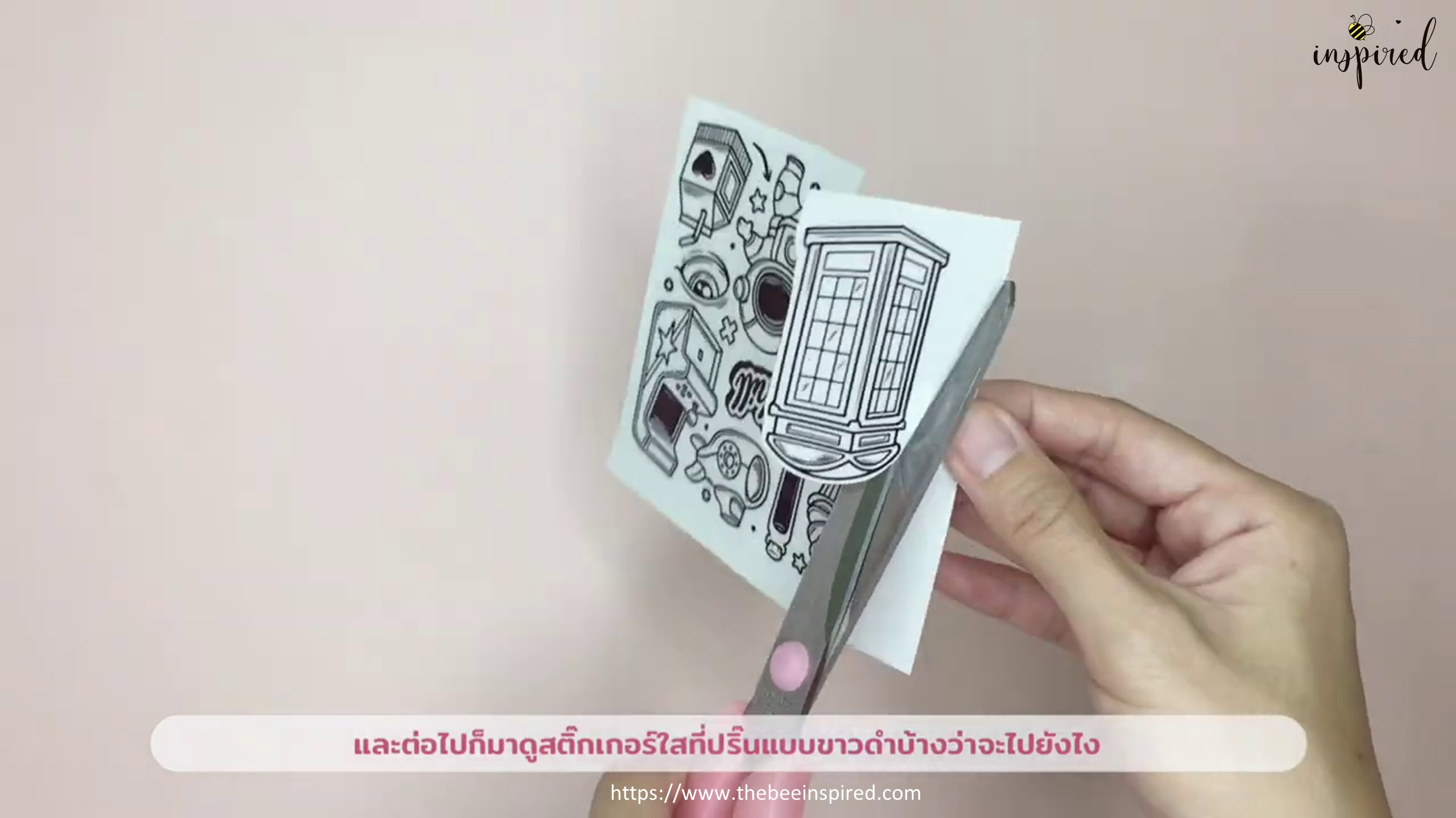 DIY Clear and Color Sticker_8