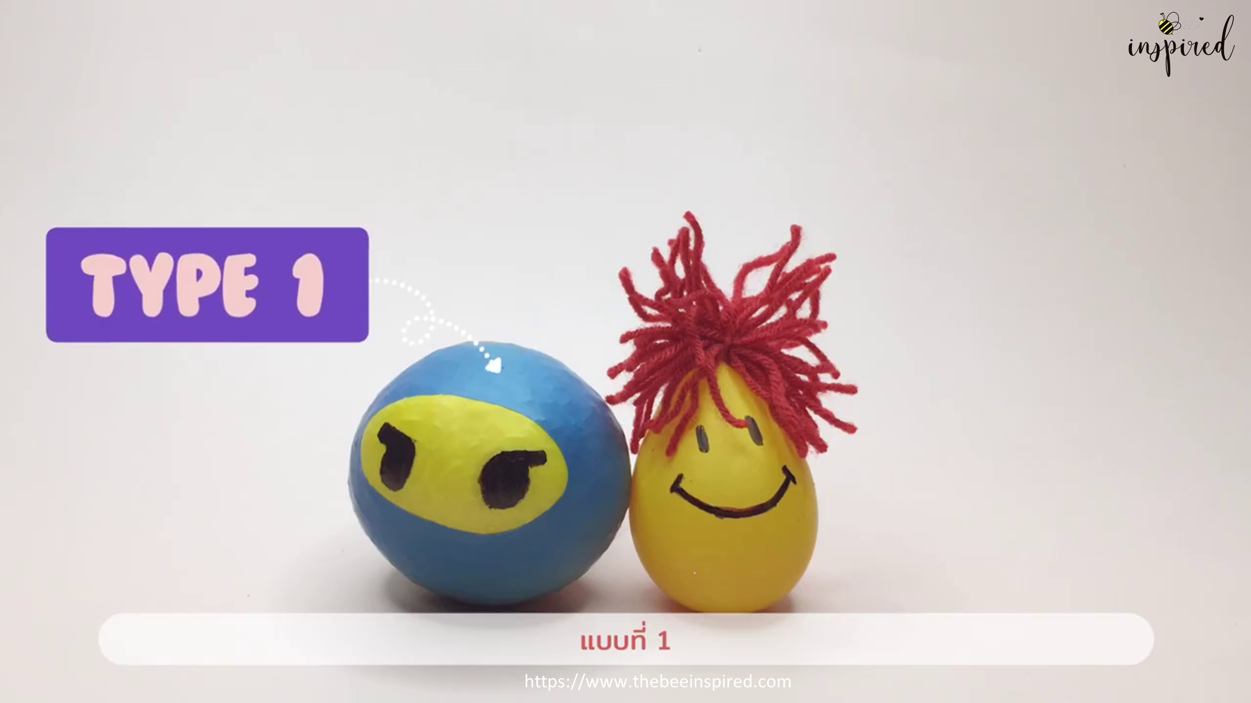 DIY A Stress Ball_1-0