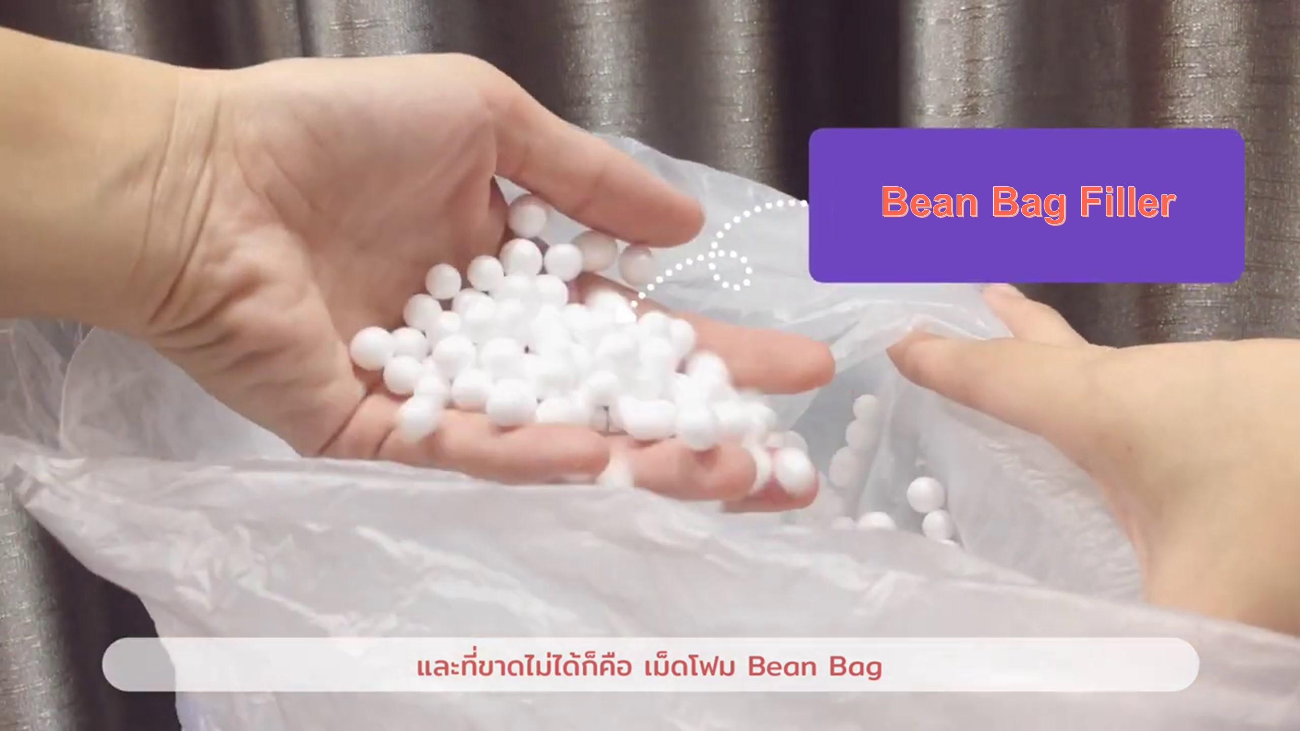 DIY Amazing Bean Bag Chair_Equipment_2