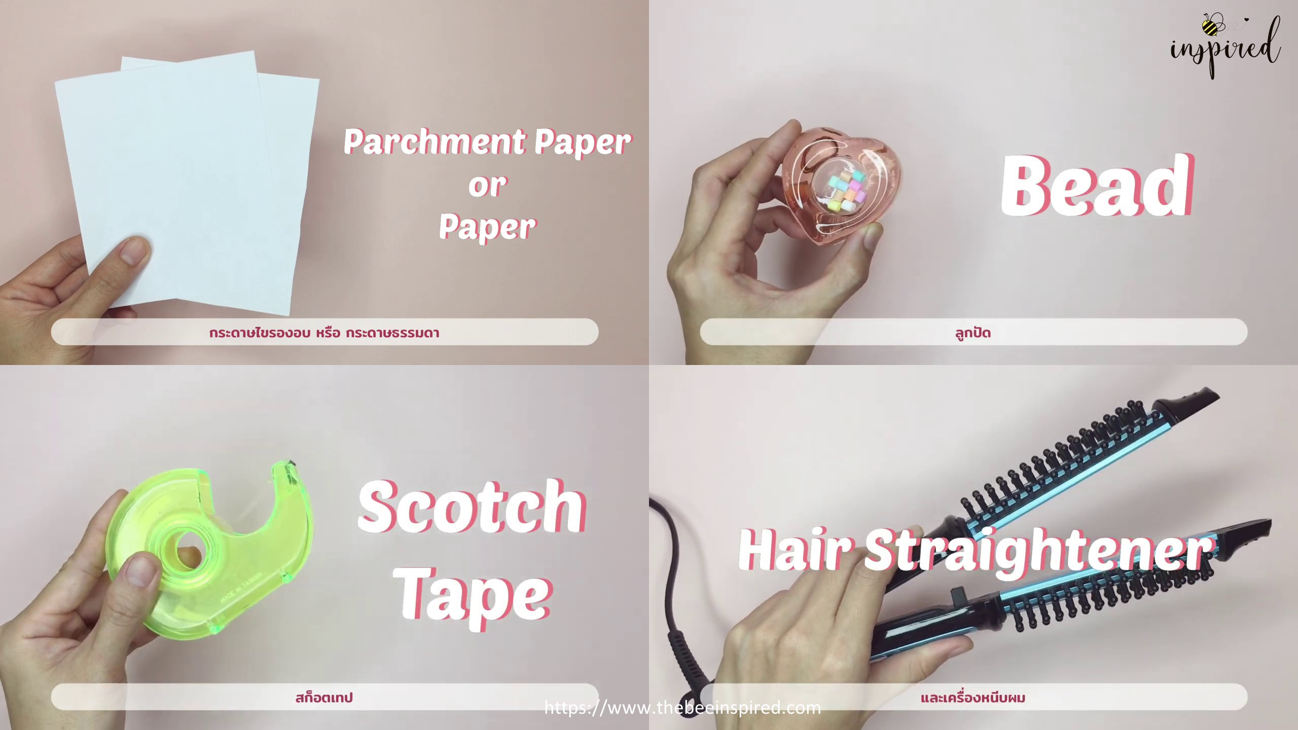 DIY Bead Ring with Hair Straightener_Equipment