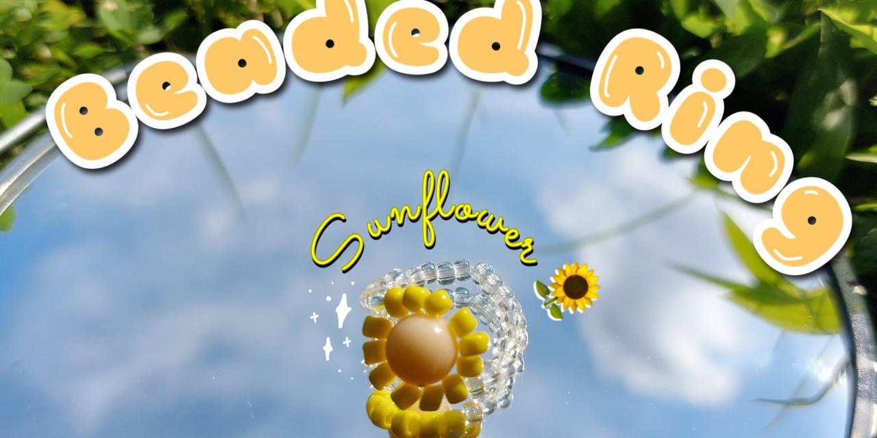 How to Make Sunflower Beaded Ring: สอนร้อยแหวนลูกปัดดอกทานตะวัน ทำง่ายๆ สไตล์เกาหลี