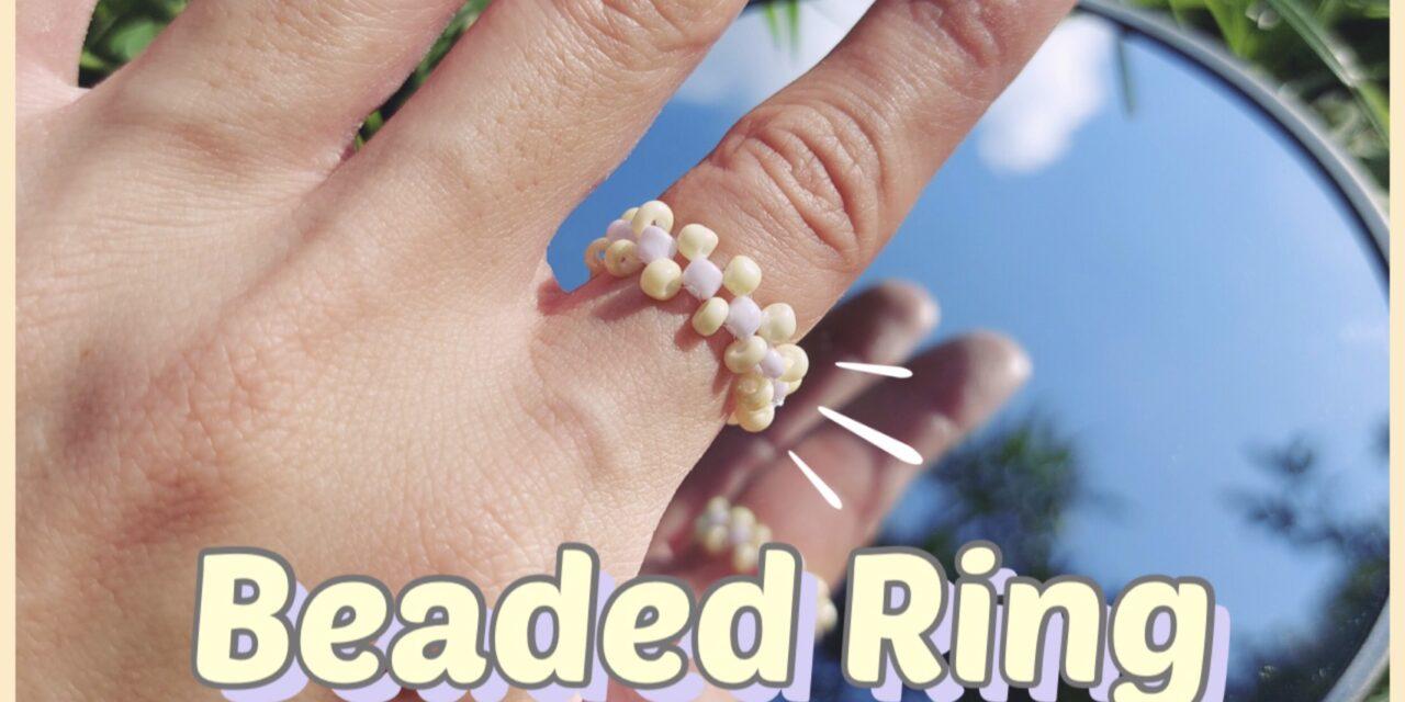 How to Make Beaded Ring: วิธีร้อยแหวนลูกปัดง่ายๆ สไตล์เกาหลี